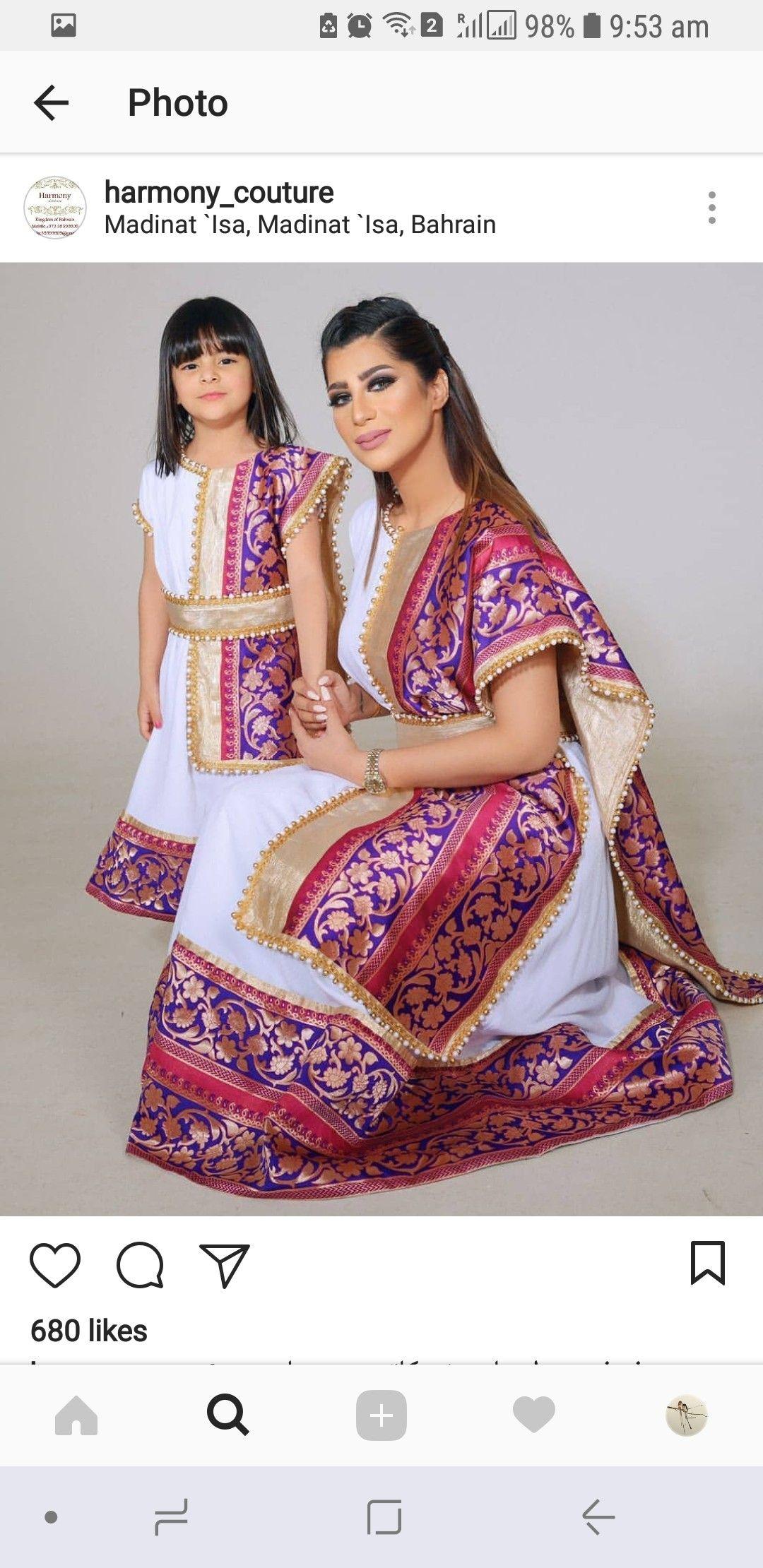 موديلات Moslem Fashion Baby Dress Design Afghani Clothes