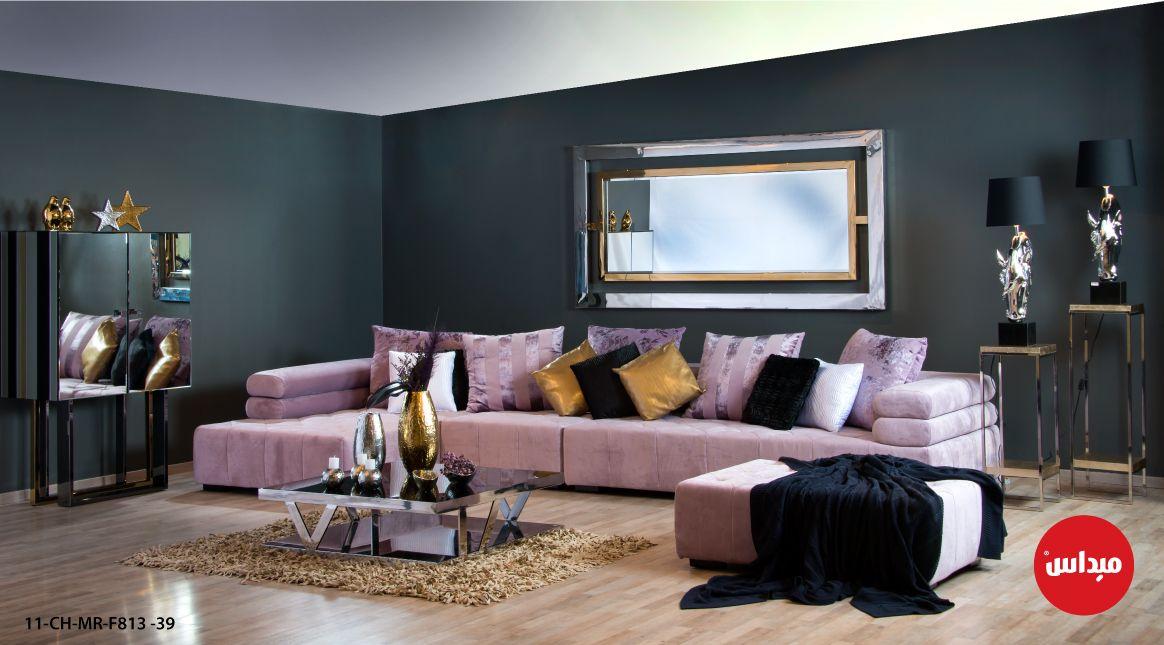 صممي جلسات بيتك من ميداس وعلى ذوقك تصميم جلسات ستايل ديكور اثاث تسوق Furniture Home Decor Decor