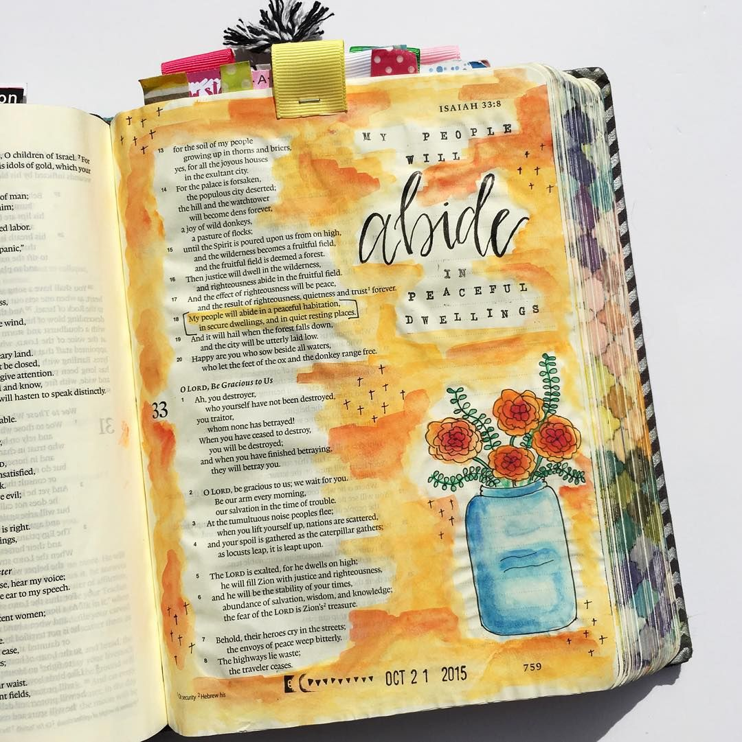 """Isaiah 32:18, """"My people will abide in peaceful habitations, in secure dwellings, and in quiet resting places."""" I was inspired by the fabulous @bekahblankenship-- as soon as I saw the Mason jar she painted on one of her pages, I had to try it! Wasn't sure I'd be able to pull it off, but I'm pretty pleased with how it turned out. #illustratedfaith #biblejournaling #soulscripts"""