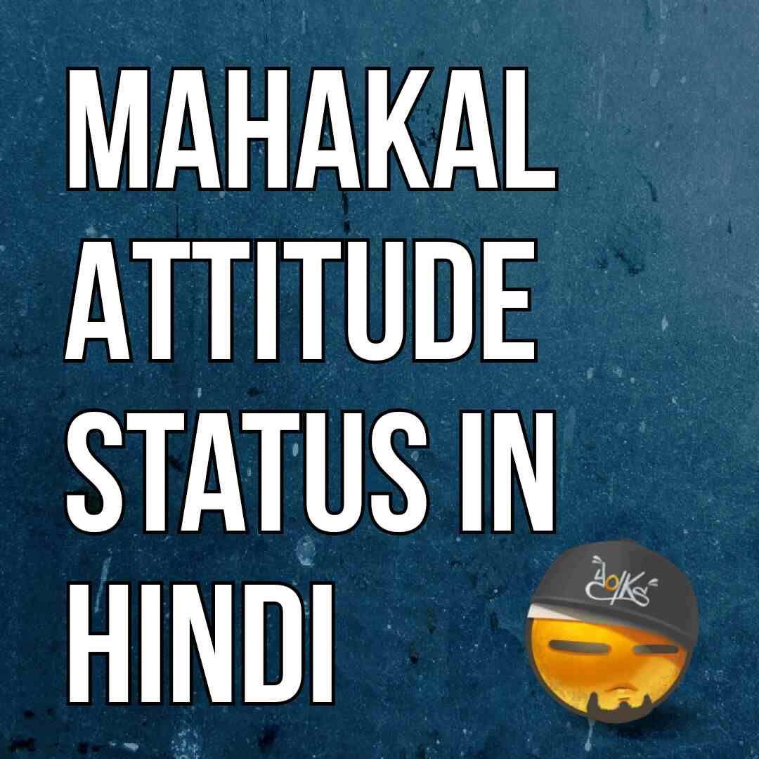 Mahakal attitude status in hindi   Attitude status and Attitude