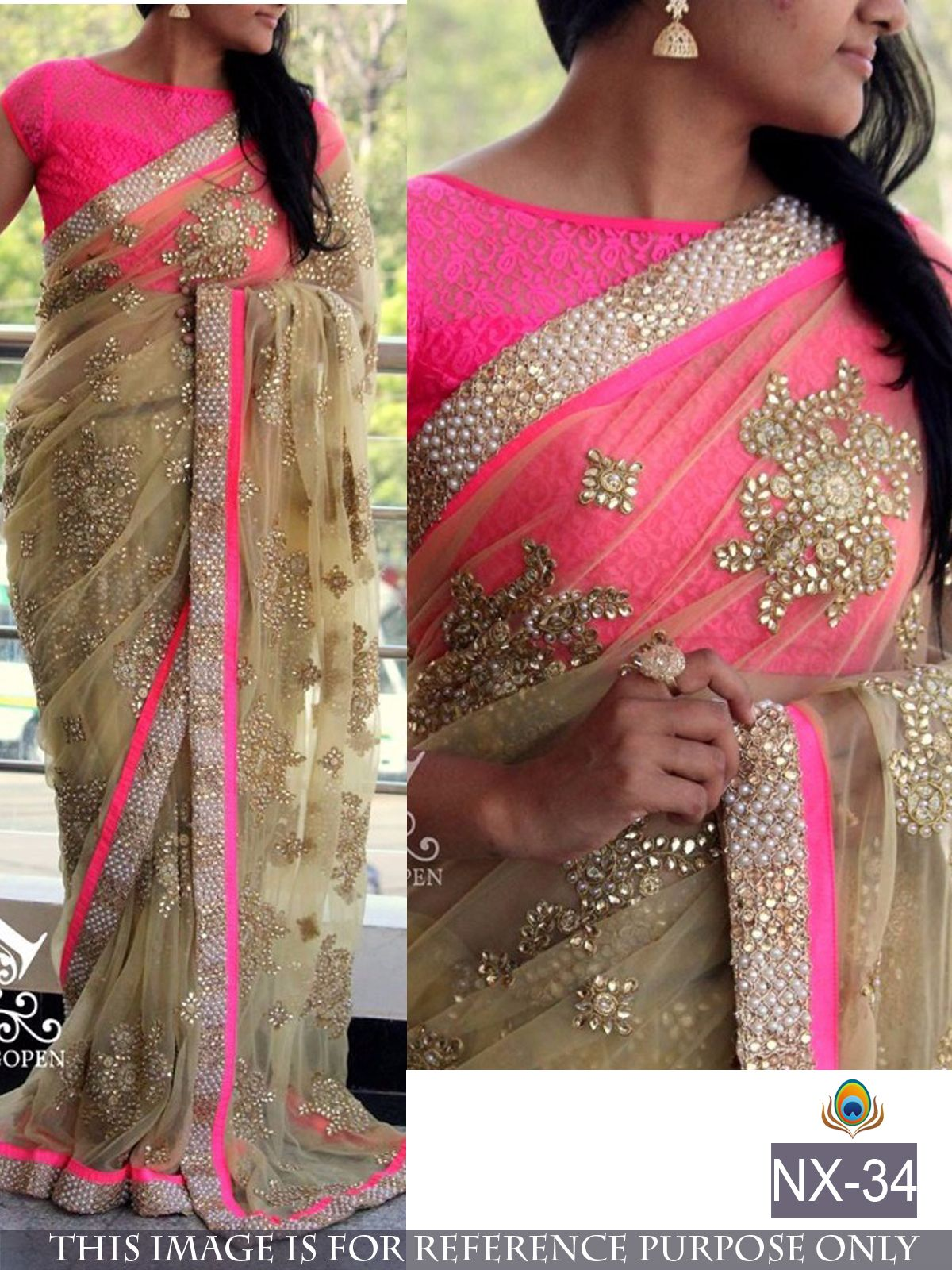 Rozdeal Stylish Brown Color Net Party Wear Saree. STYLE: Designer ...