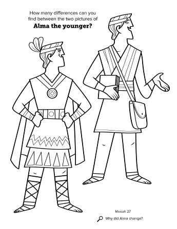 A line drawing showing two versions of Alma the Younger
