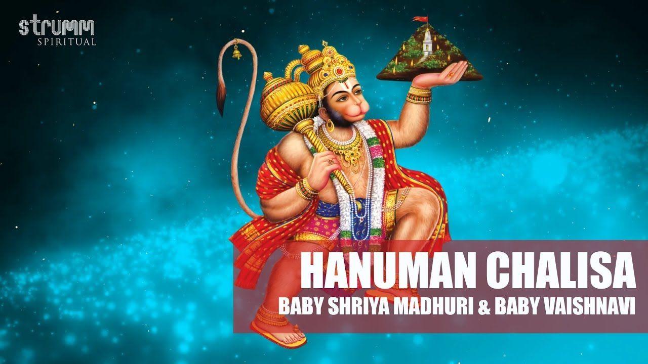 Hanuman Chalisa I Baby Shriya Madhuri & Baby Vaishnavi