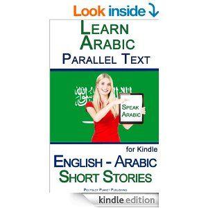 LEARN ARABIC EBOOKS EPUB DOWNLOAD
