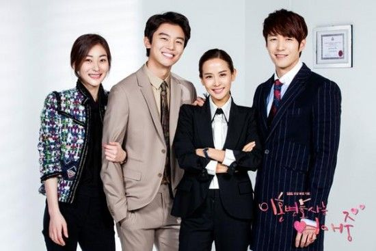 tae and jungkook dating