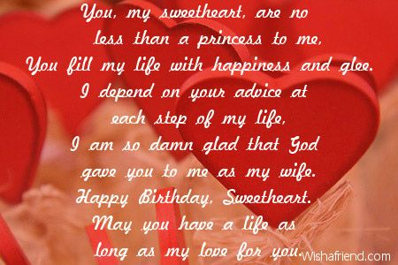 You Are My Princess You my sweetheart are no less than a – Glee Birthday Card