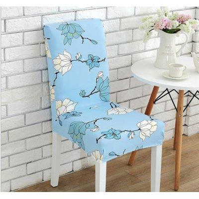 Winston Porter Elegant Box Cushion Dining Chair Slipcover Slipcovers For Chairs Dining Chairs Dining Chair Slipcovers