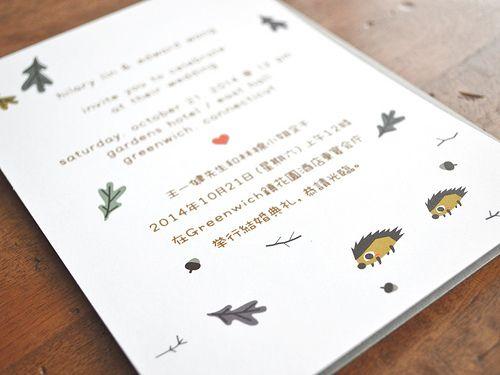 Bilingual Wedding Invitations: Bilingual Wedding Invites - English & Chinese
