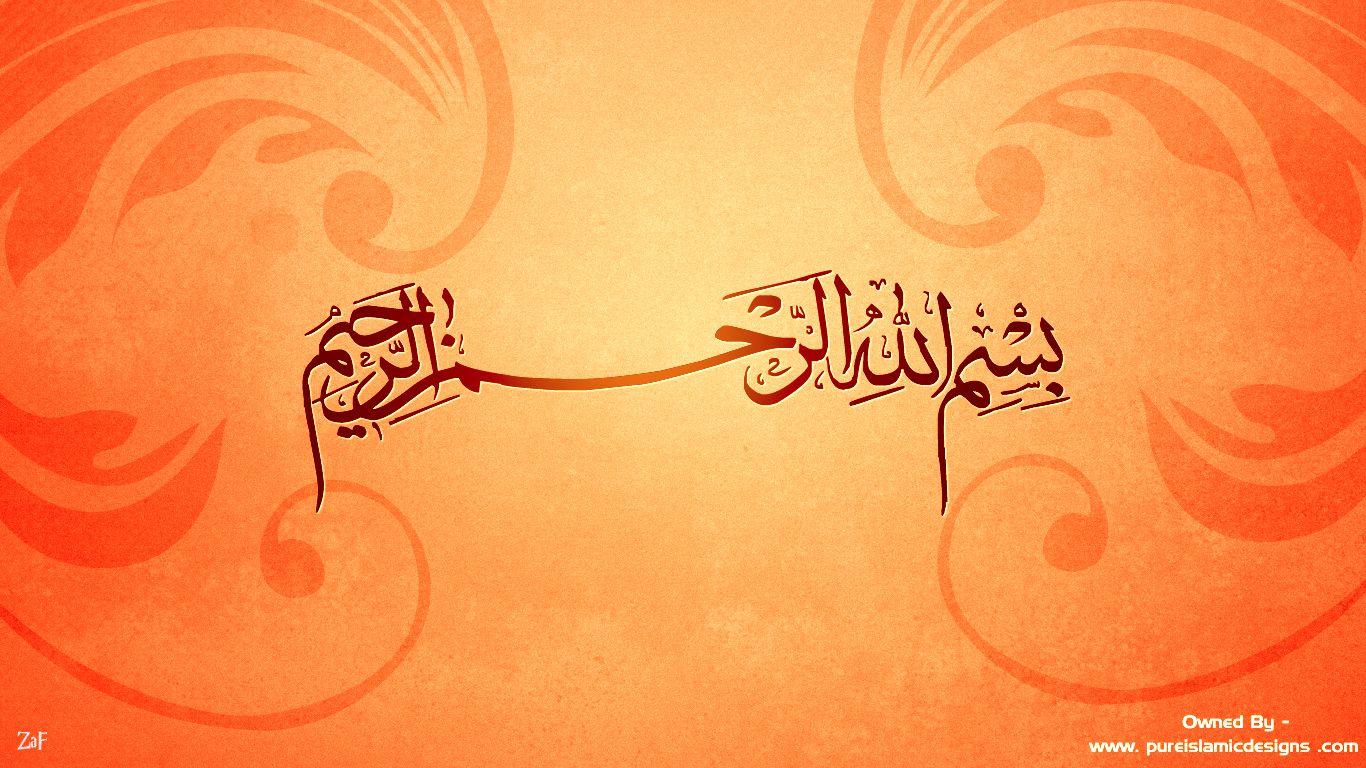 Image result for bismillah pic orange