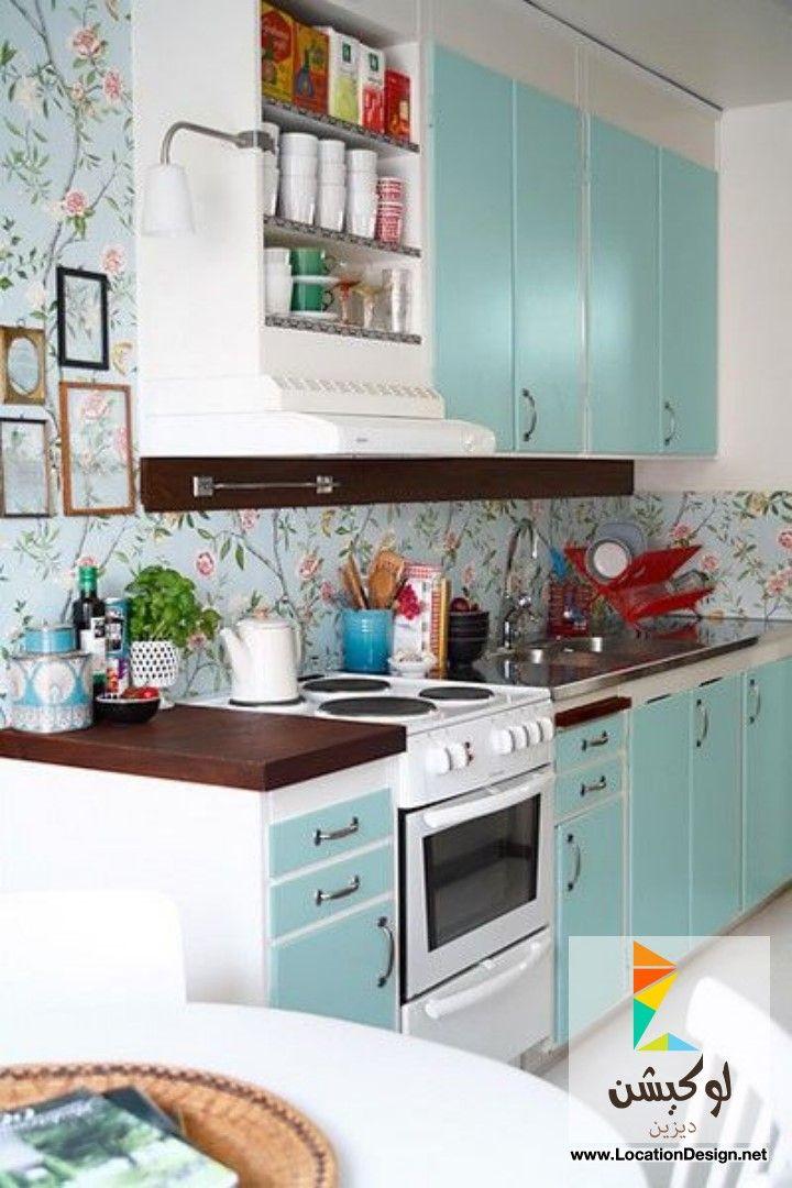 احدث 10 تصميمات ديكورات مطابخ صغيرة مودرن 2015 لوكيشن ديزاين تصميمات ديكورات أفكار جديدة مصر L Kitchen Inspirations Kitchen Wallpaper Home Kitchens