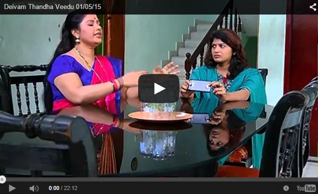 Star vijay tv