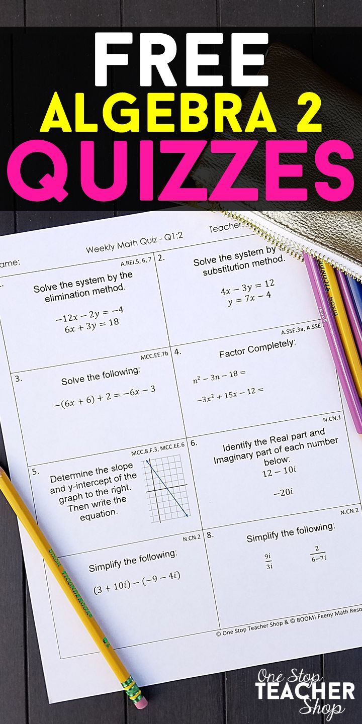 FREE Algebra 2 Weekly Math Quizzes. These Algebra 2 Quizzes are ...