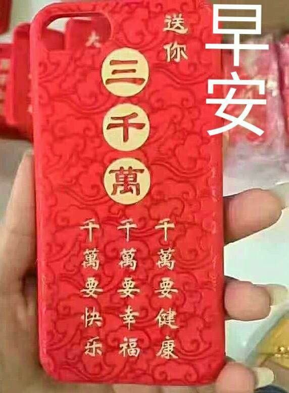 Wish Greeting Morning Greetings Quotes Chinese New Year Wishes Good Morning Wishes