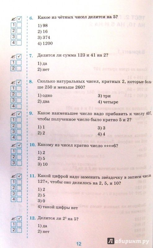 Как сделать упражнение 127 для 4 класса учебник л.м.зеленина
