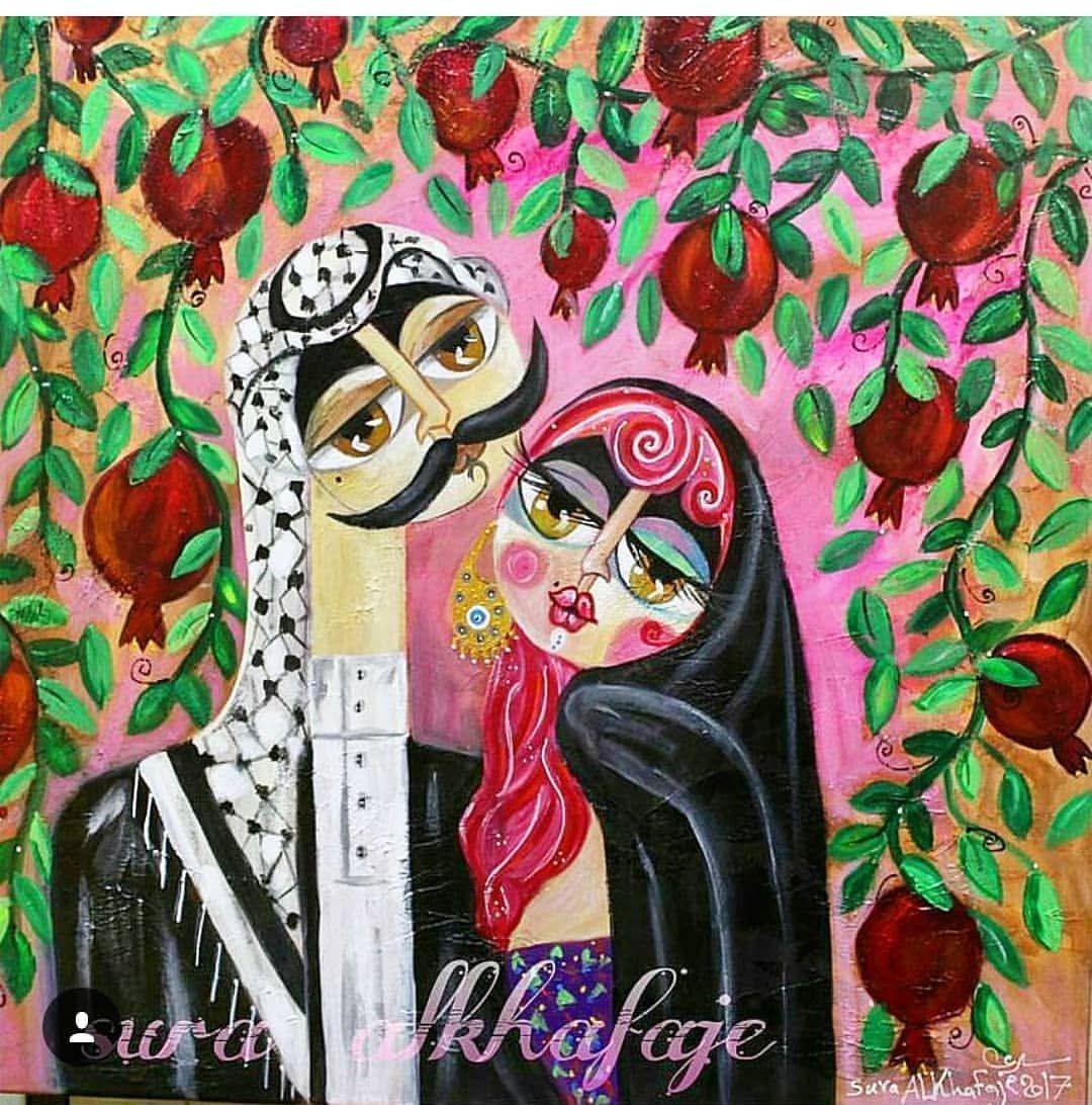 المعرسين اثنين والمجانين الفين منو يعرف معنى المثل من دون ميروح لغوغل سرى الخفاجي رمضان كريم رمضان امثال عراقية شعبية Art Painting Art Drawings