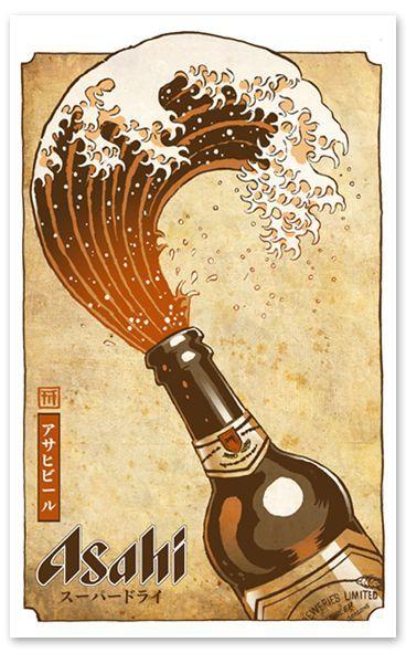 Resultat De Recherche Dimages Pour Vintage Beer Poster Japanese