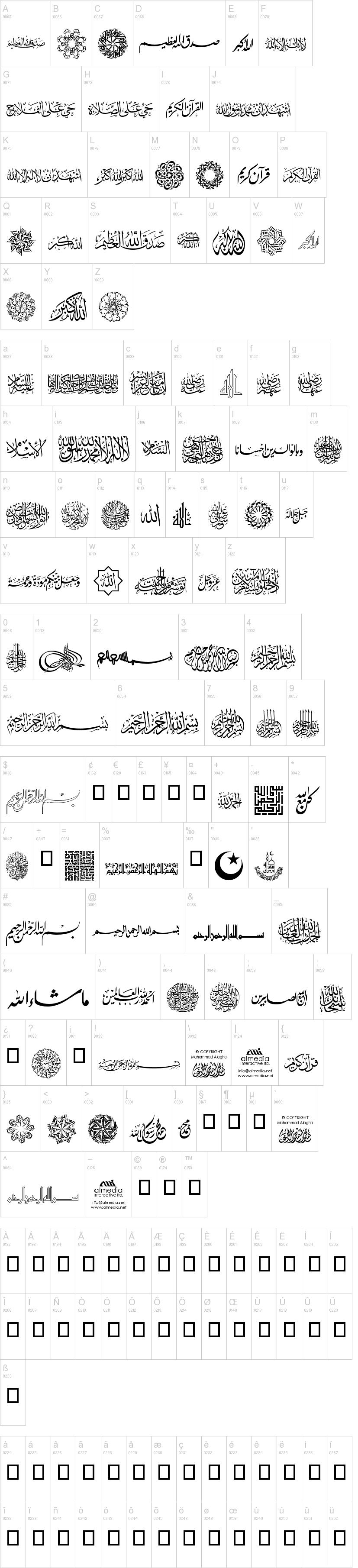 Aga islamic phrases arabic fonts pinterest aga islamic phrases m4hsunfo