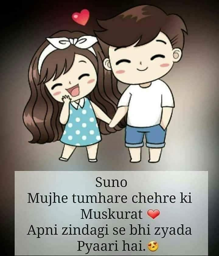 Pin By Waseem Saeed On Romance Wala Love Couples Quotes Love Cute Relationship Quotes Couple Quotes