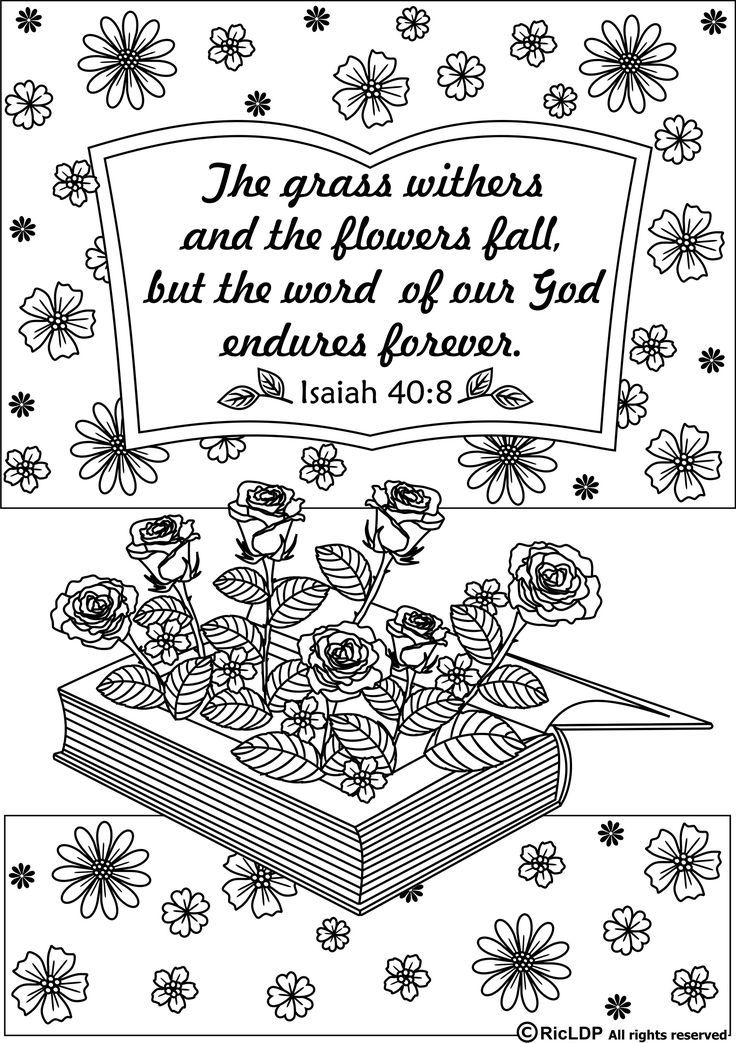 15 Bible Verses Coloring Pages | journaling ideas | Pinterest