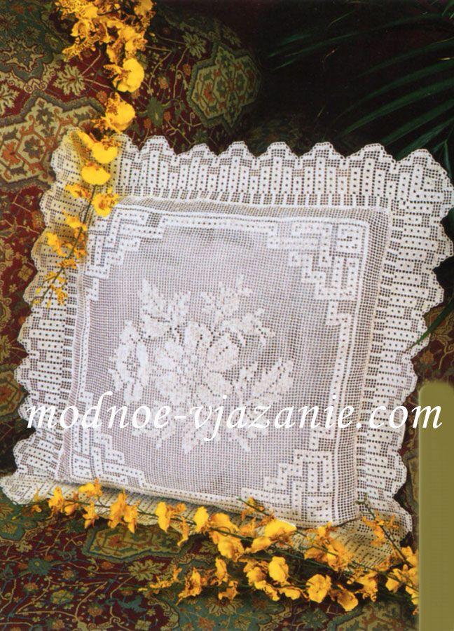 Funda de almohada con el patrón de filete | Almohadones crochet lll ...