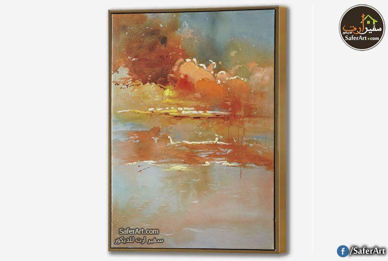 لوحات مودرن ببرواز سحاب سفير ارت للديكور Framed Wall Art Art Framed Art