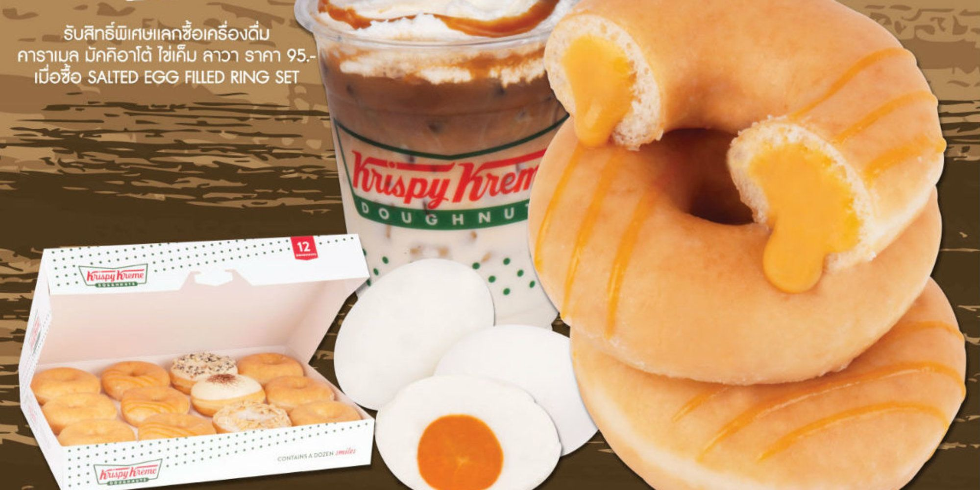 Krispy Kreme is selling salted egg-filled donuts in ...
