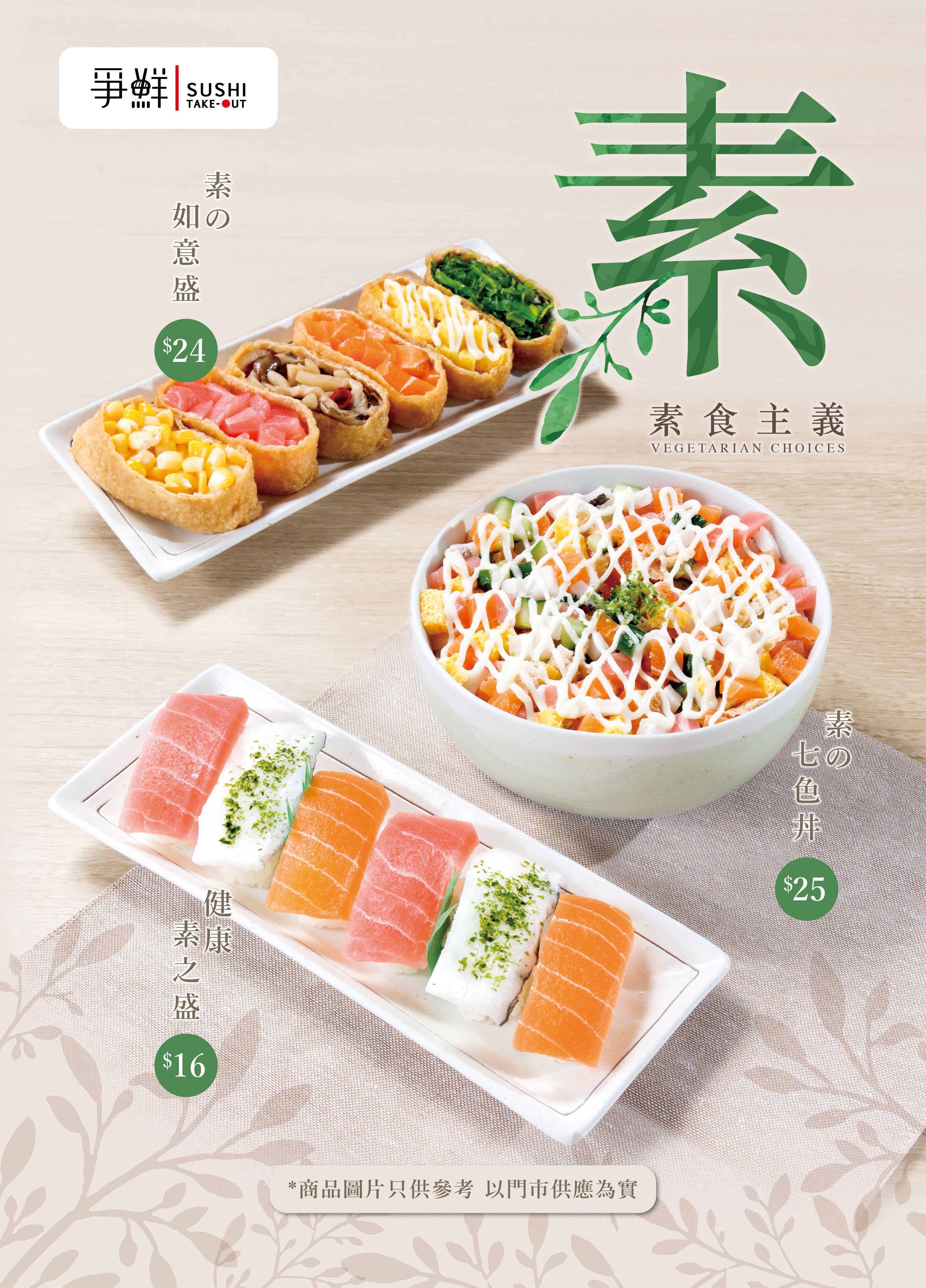 Asian Food Near Me Cheap