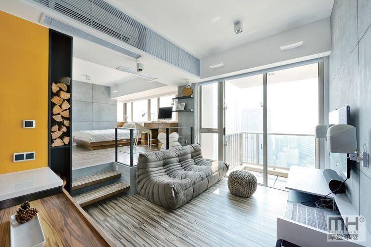 Modern Home Magazine November Issue Tsuen Wan Vision City