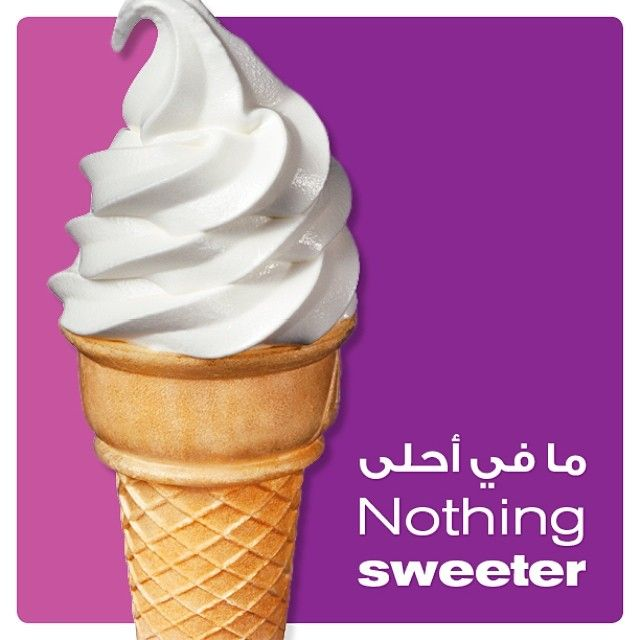 Nothing Sweeter Icecream Mcdonalds Mcdonaldsarabia Mcdonalds Sweet Ice Cream
