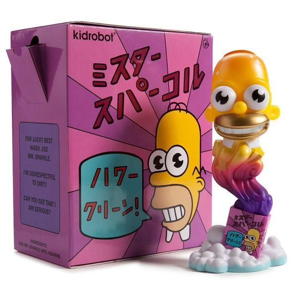 Vinyl - The Simpsons Mr. Sparkles Kaiju Medium Figure - SDCC 2016 Exclusive - (Pickup Only)