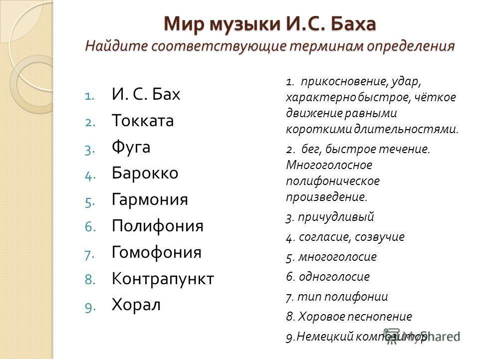 Домашние задания по обществознанию 6 класс гдз кравченко