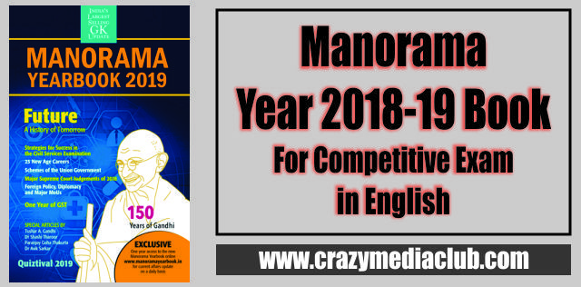 Manorama General Knowledge 2019 Year Book In English In 2020 Pdf