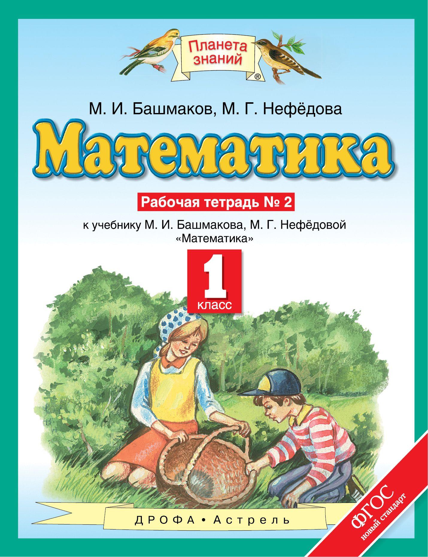 Скачать учебник голицынский 7 издание pdf скачать.
