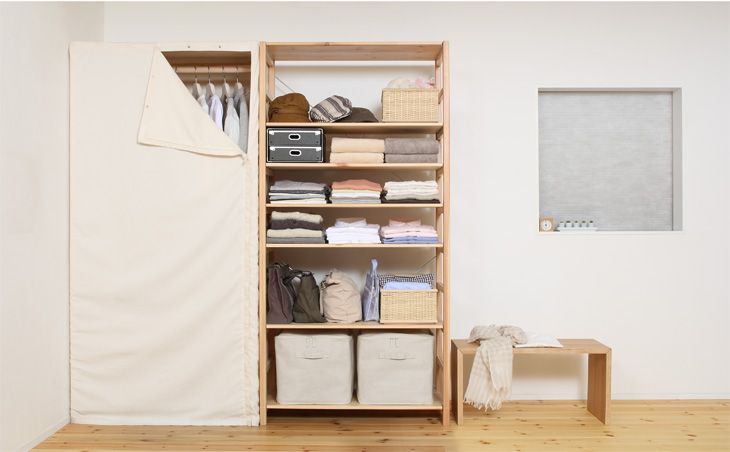 パイン材ユニットシェルフ | 無印良品の収納 | 生活雑貨特集 | 無印良品