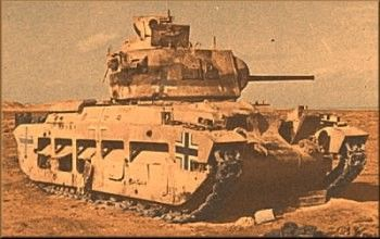 Rommel was at the end of a long supply line and the Afrika Korps was adept at improvisation: Matilda II in German markings.