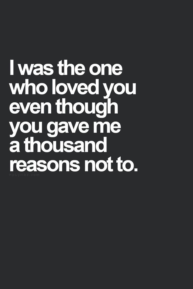 Even Though You Hurt Me I Still Love Things Love Quotes