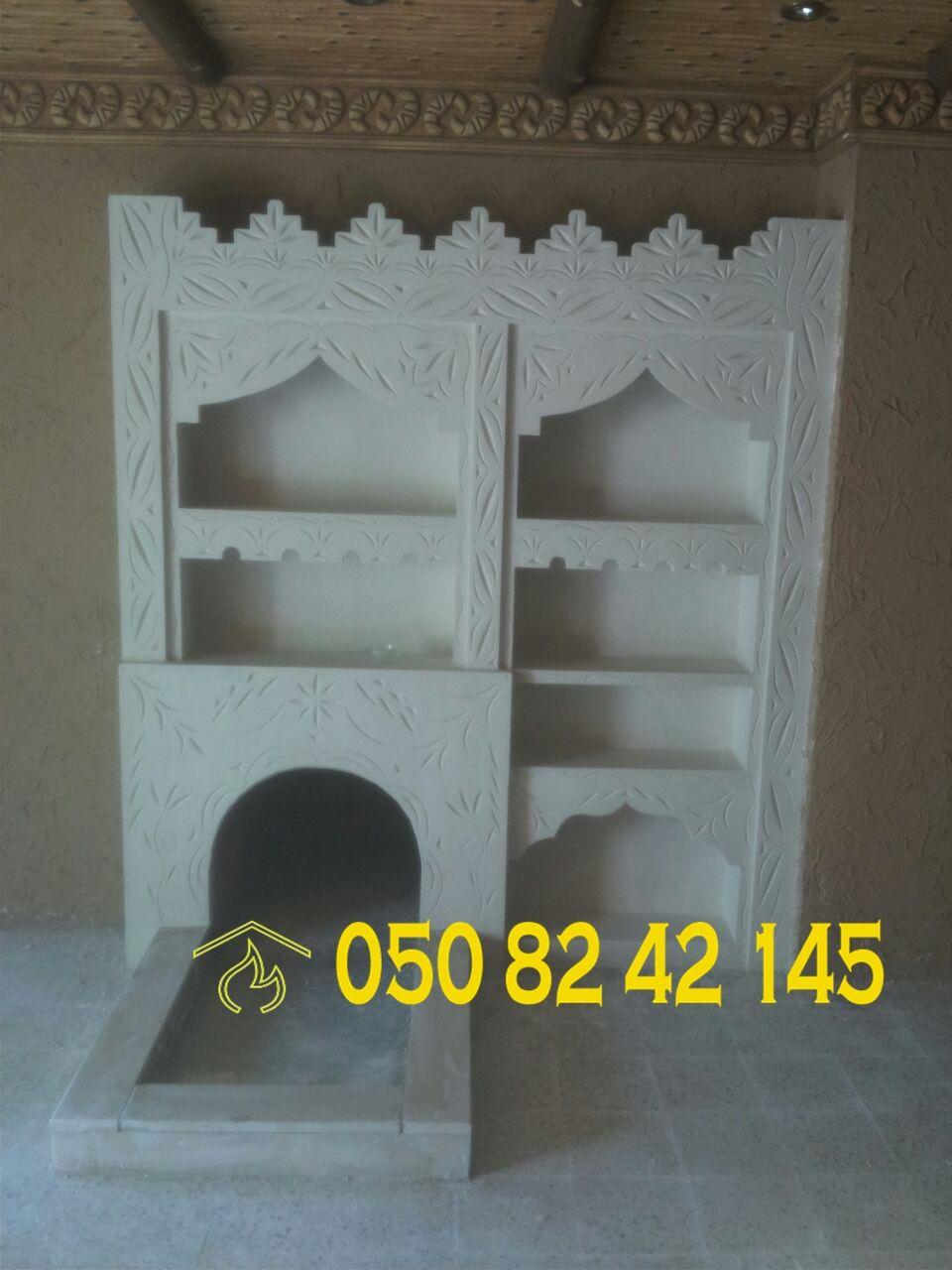 صور مشبات مشبات جبس مشب جبس دبكورات جبس احداث ديكورات جبس اجمل مشبات جبس Decor Home Decor Bookcase