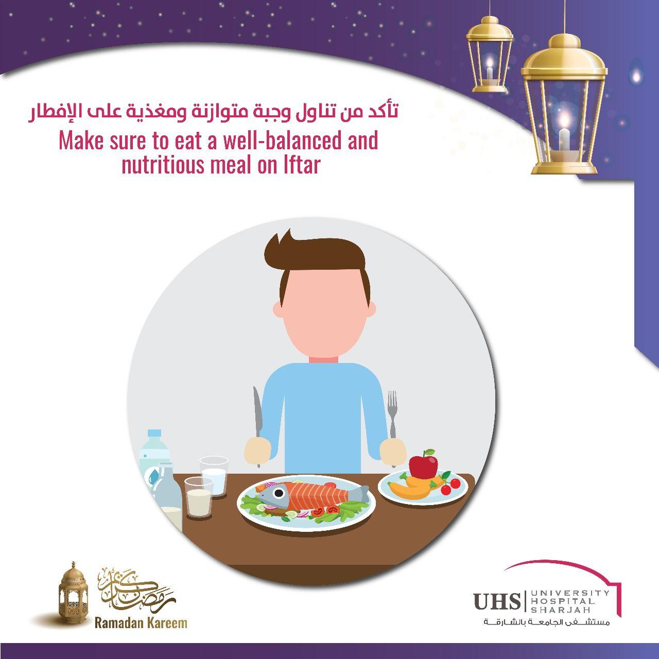تأكد من تناول وجبة متوازنة ومغذية على الإفطار قد يؤدي الإفراط في تناول الطعام والاستهلاك المفرط للأطعمة الغنية بالدهون بشكل خاص إ Ramadan Kareem Ramadan Iftar