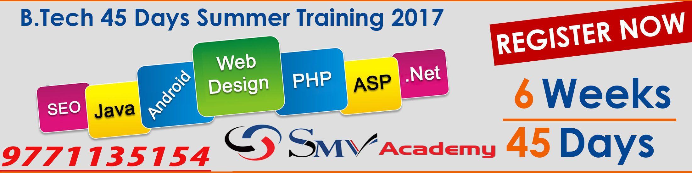 SMV Academy offers Summer training in patna bihar,PHP,java