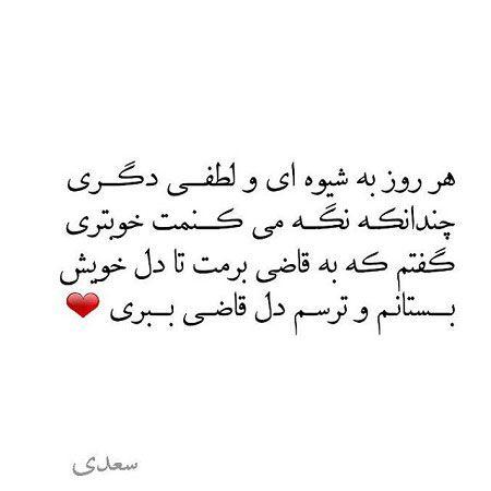 بهترین متن های عاشقانه با عکس غمگین شب و دلتنگی Persian Poetry Love Photos Homesick