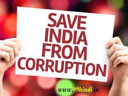 write an essay on corruption in india