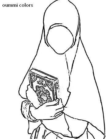 Coloriage Islam.Pin By Muslimaah 97 On Madrassa Coloriage Islam Coloriage Enfant
