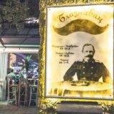 Kafe-galerija Blaznavac je svojevrsna kombinacija kafea i galerije koja se nalazi u građevini staroj