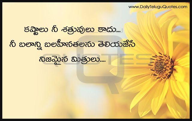 Telugu Inspirational Quotes Life Quotes Whatsapp Status Telugu