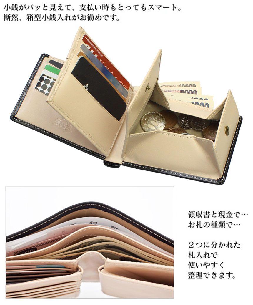 baace13d1c76 width= | これ、いかがですか? | Wallet
