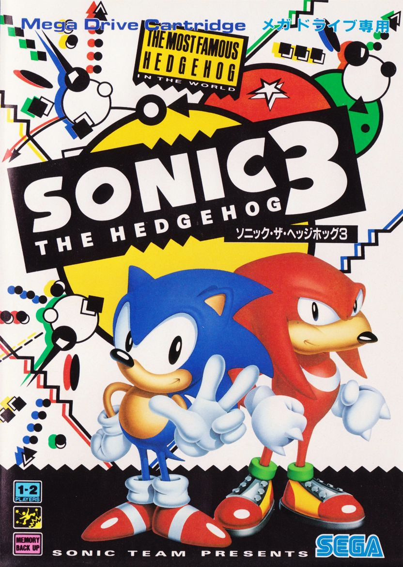 Sonic 3 Sonic The Hedgehog Sonic Classic Sonic