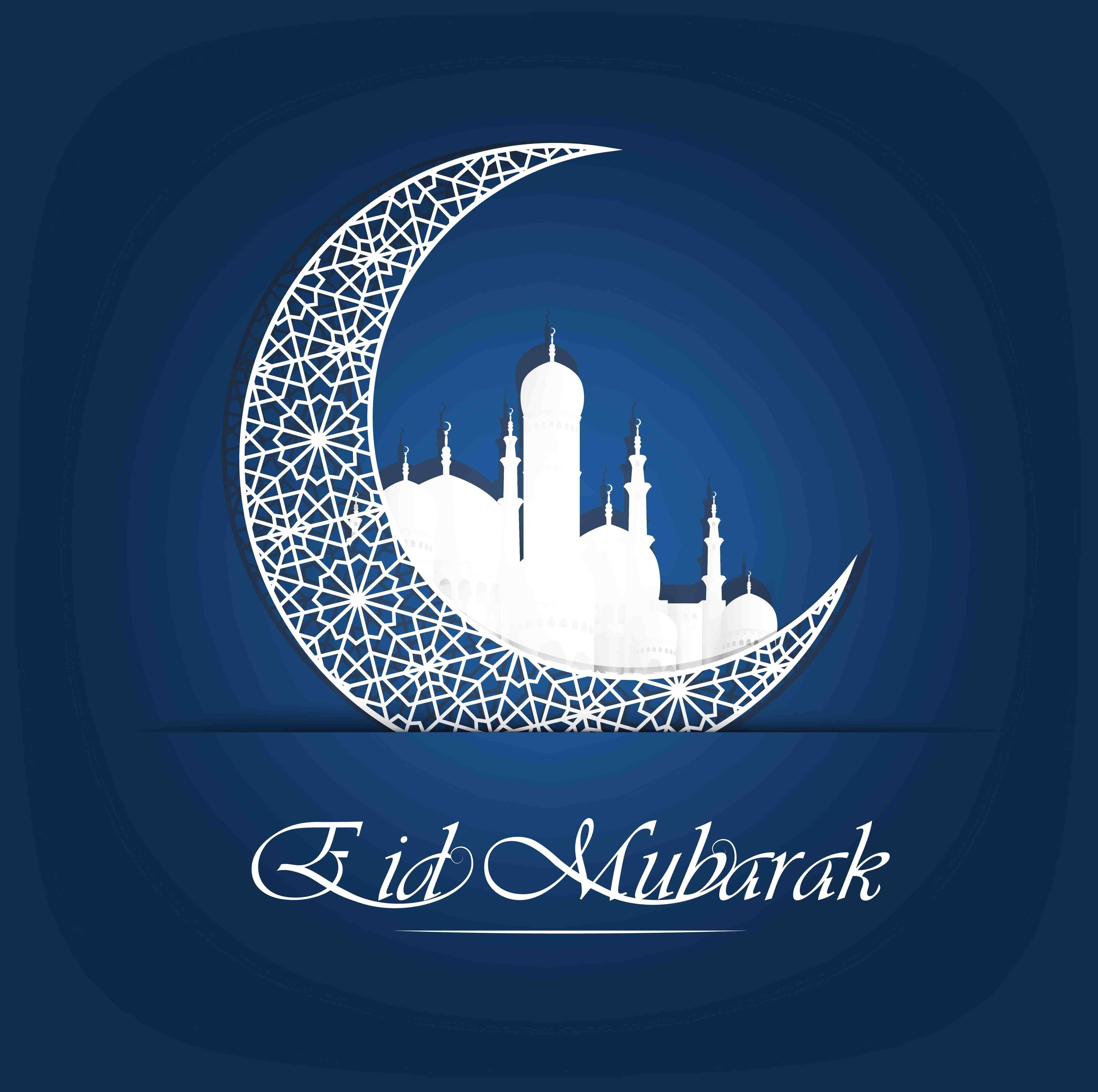 Eid Mubarakh Whatsapp Profile Pictures With Happy Eid Al Fitr