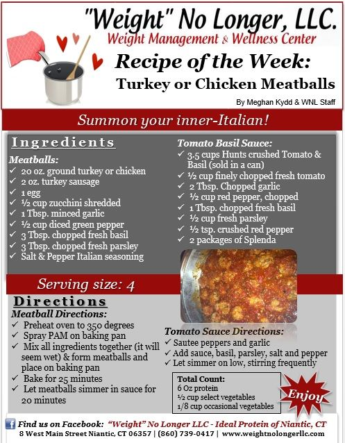 Wednesday's Weekly Recipe:  An Ideal Protein friendly meatball recipe!!  #FullOfFlavor #recipe #IdealProtein #weightnolongerllc #friendlyforallphase #clientsubmitted #thankyou #supportgroup #recipeexchange #WNLtasting #favorite #idealproteinrecipesphase1dinner