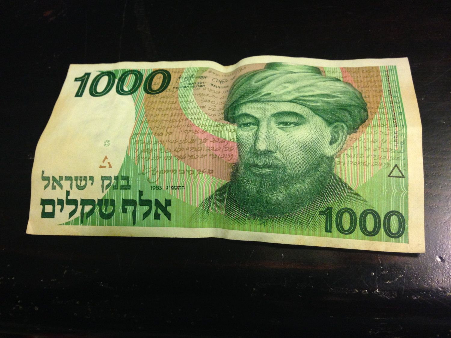 Israel 1000 Sheqalim Shekel Banknote 1983 By Collectorstation On Etsy
