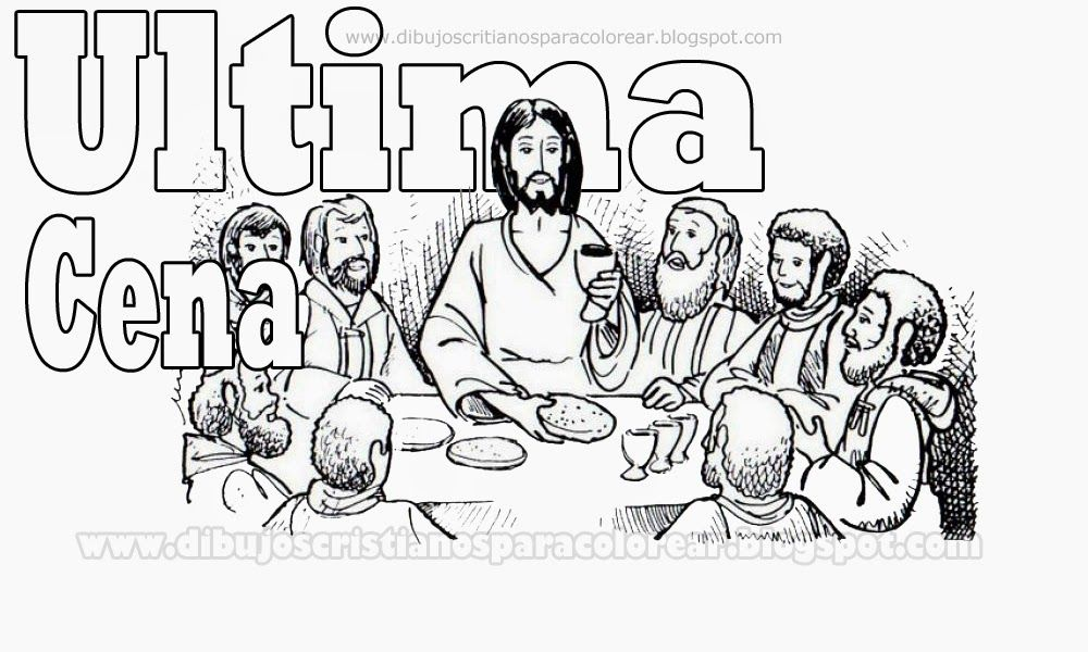 La Ultima Cena Con Jesus Para Niños Cerca Amb Google La